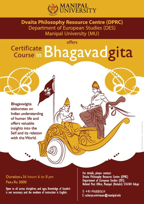 Bhagavadgita department of european studies gitaposter 2016 page 001 1 certificate thecheapjerseys Gallery