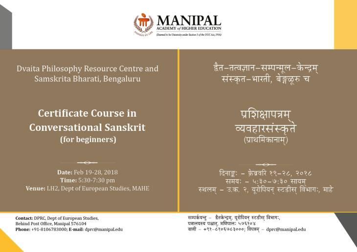 Conversational Sanskrit course