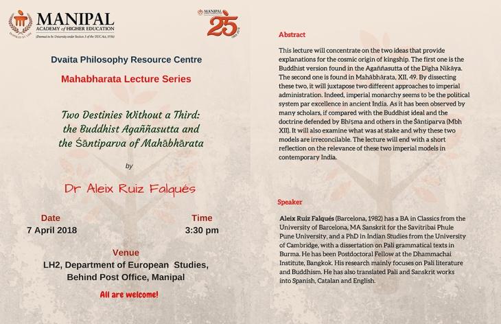 DPRC Mahabharata lecture (invitation).jpg